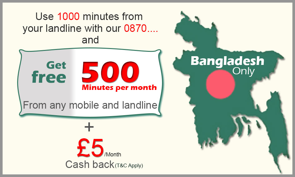 Free 500 minutes from any mobile and Landline