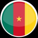 Cameroon Landline