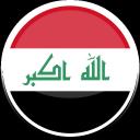 Iraq Landline