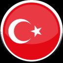 Turkey Landline