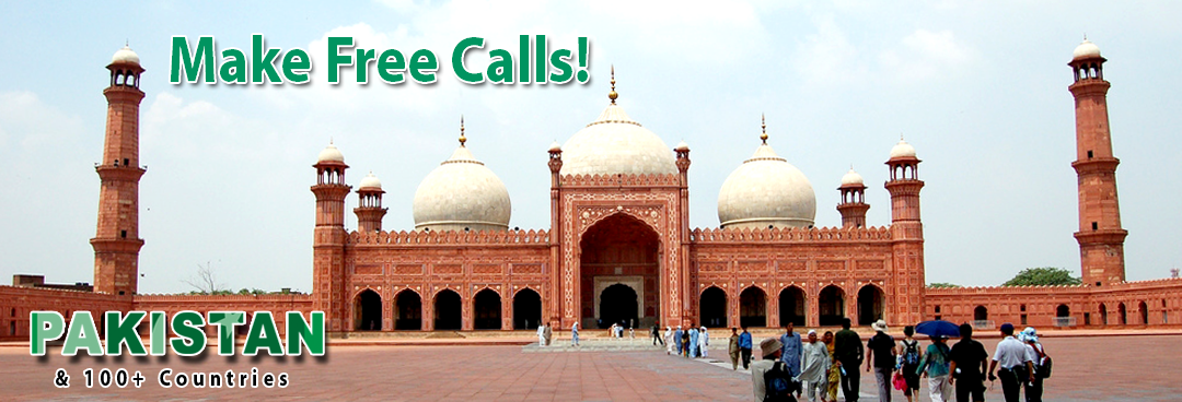 how to call pakistan mobile from uk